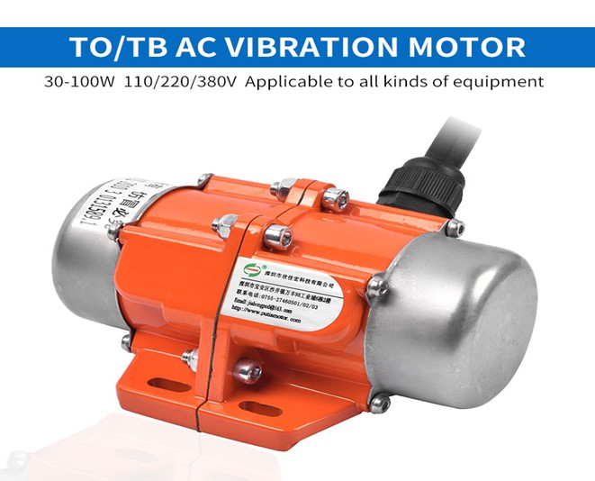 Vibrating motors 110V 220V 380V electric vibrator motor
